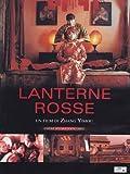 Lanterne rosse(edizione speciale)