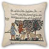 La pittura a olio Pedanius Dioscorides-Folio da una traduzione araba della Materia Medica di Dioscorides Fodere per cuscini di arredamento per sala bar