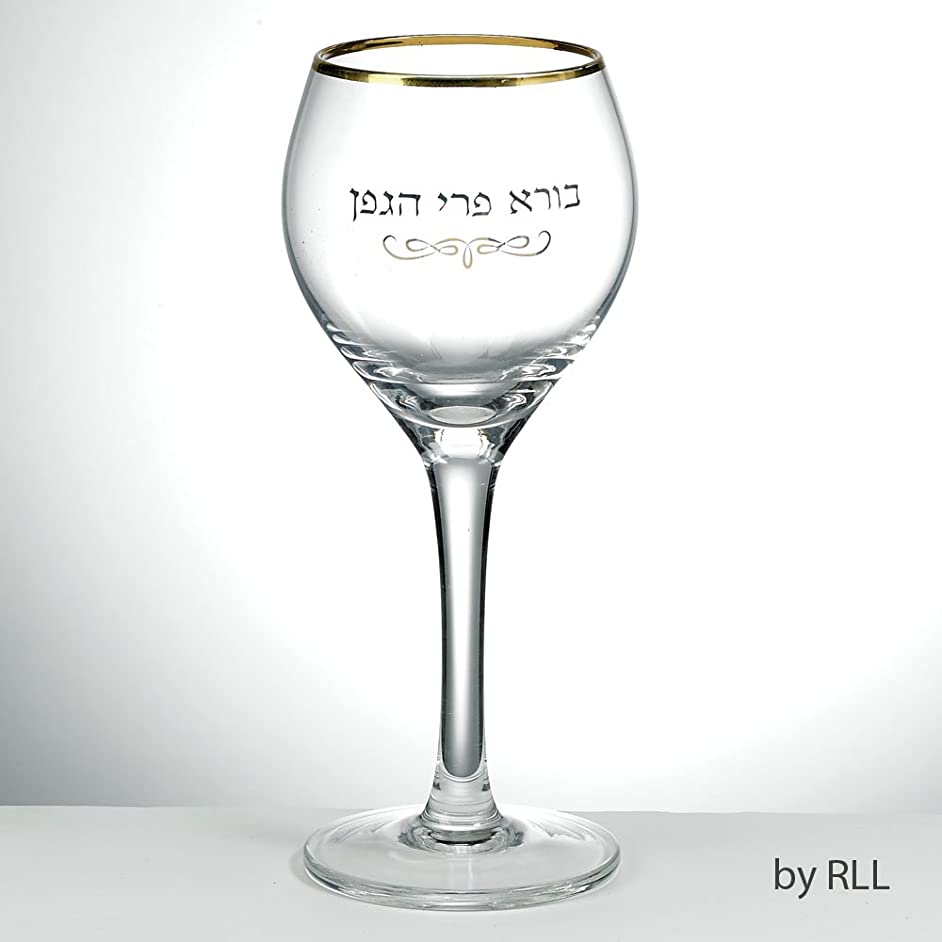 Kiddush Cup Set - Glass Cup and Saucer, Wine Goblet on Stem - Transparent Glass Accentuated with Gold Accents