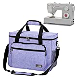 HOMEST Universal Sewing Machine Case with Multiple Pockets for Sewing Notions, Tote Bag Compatible with Singer Quantum Stylist 9960, Singer Heavy Duty 4423, Purple (Patent Design)