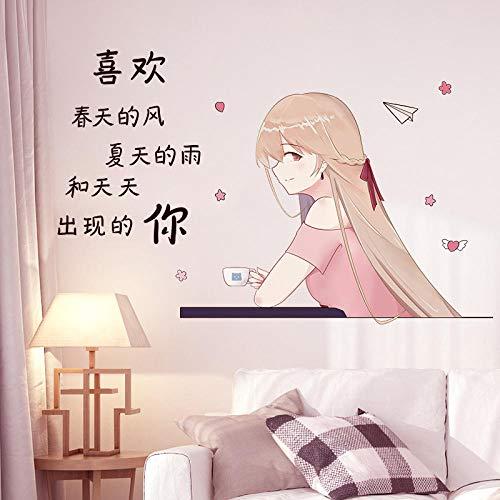 ins Wind Cute Girl - Adhesivo decorativo para pared, diseño de corazón