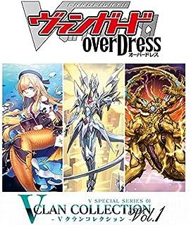 カードファイト!! ヴァンガード overDress Vスペシャルシリーズ第1弾 Vクランコレクション Vol.1 VG-D-VS01 BOX