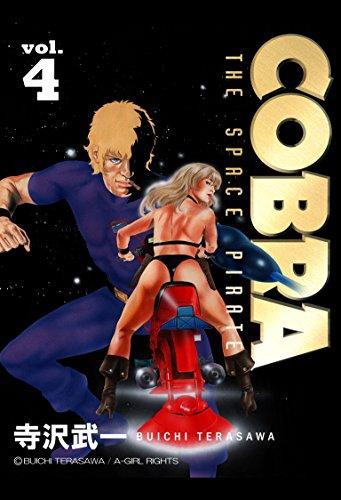 COBRA vol.4 COBRA THE SPACE PIRATE