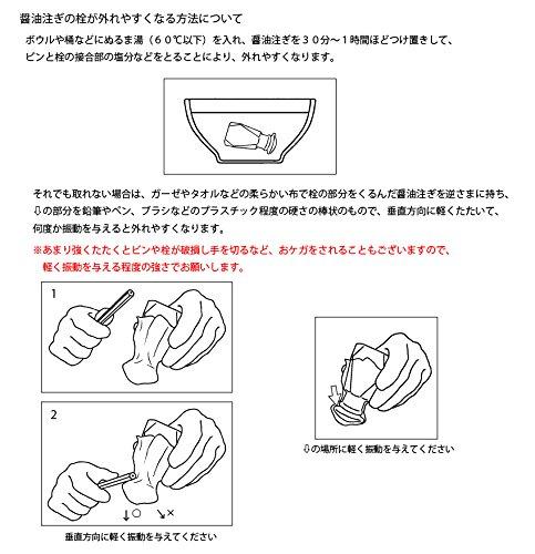 岩澤硝子『江戸前すり口醤油注ぎ小(WA-416)』
