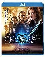 シャドウハンター ブルーレイ&DVD セット (初回限定生産/2枚組) [Blu-ray]