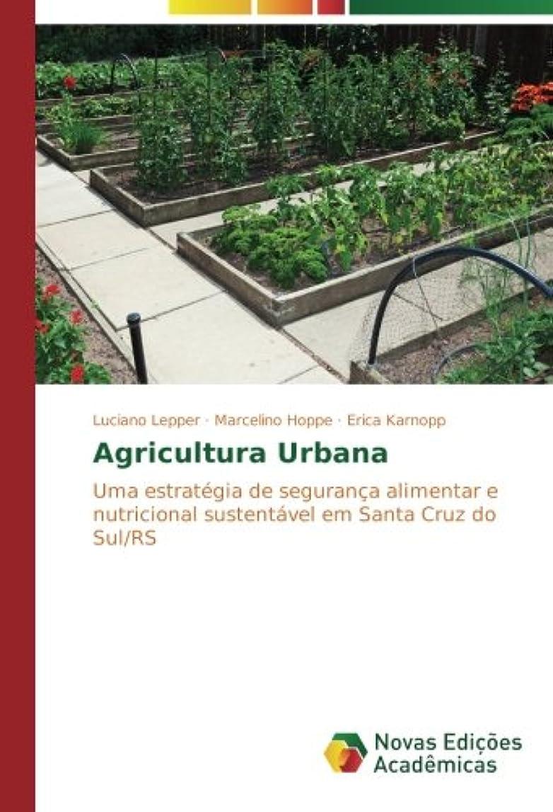 息子保険をかける有望Agricultura Urbana
