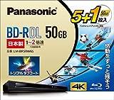パナソニック 録画用2倍速ブルーレイディスク片面1層50GB(追記型) 5枚+1枚パック LM-BR50W6S 1個