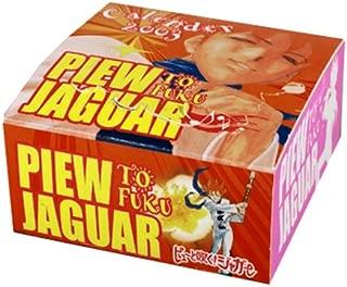 ピューと吹く!ジャガー 2003カレンダー ([カレンダー])