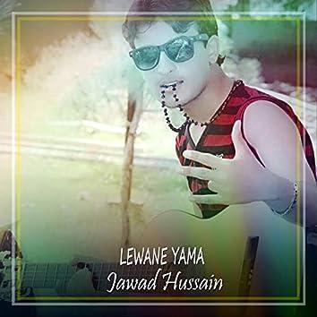 Lewane Yama