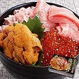海鮮 魚 まぐろ ギフト 本鮪大トロ 無添加うに 醤油漬けいくら ねぎとろ 海鮮四色丼 海の幸4品セット 3~4人前 (通常商品)
