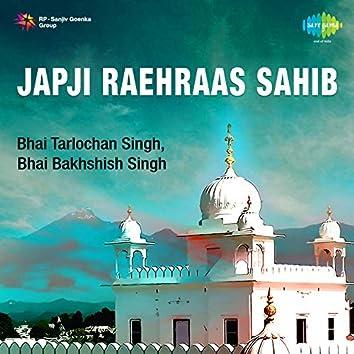 Japji Raehraas Sahib