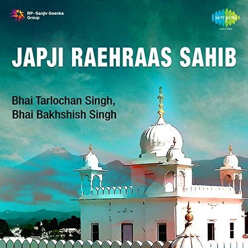 Bhai Tarlochan Singh & Bhai Bakhshish Singh