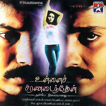 Unnai Saranadainthen (Original Motion Picture Soundtrack)