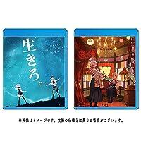 【Amazon.co.jp限定】HIMEHINA LIVE Blu-ray「The 1st.」 (通常盤) (ビジュアルシート3枚セット付)