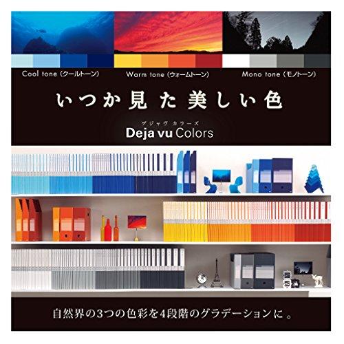 プラスボックスファイルA4デジャヴFL-027BF-3P87-692ウォームトーン3色組