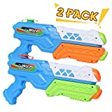 Lucky Doug Water Gun Super Soaker, 2PCS Squirt Gun for Kids Adults, Water Blaster Summer Toy for Swimming Pool Party...