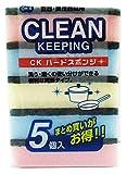 オーエ キッチン クリーンキーピング ハード スポンジ 3色 10.5×6×3cm 洗う 磨く 使い分けができる 便利な 両面タイプ 5個入