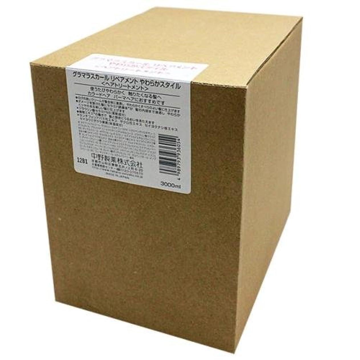 鼻バッジ補助金ナカノ グラマラスカール リペアメント ハリコシスタイル 3000ml