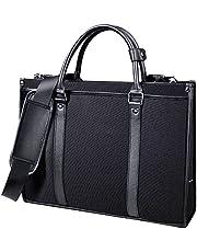 [Anycool]ビジネスバッグ メンズ 大容量 B4 15.6インチ PC対応就活バッグ リクルートバッグブリーフケース 自立 出張男性