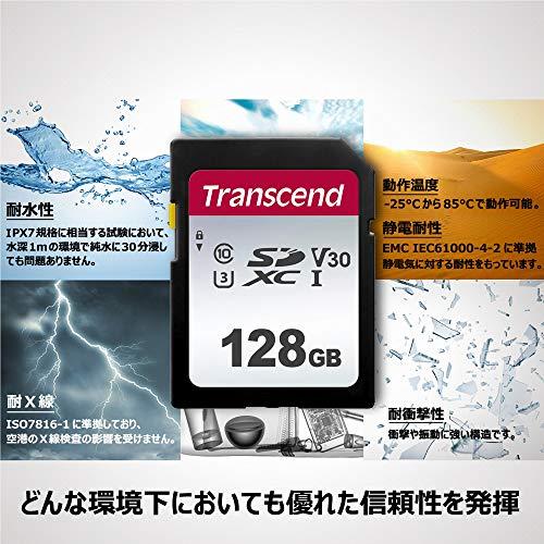 Transcend(トランセンド)『SDカードSDXC300S(TS128GSDC300S)』