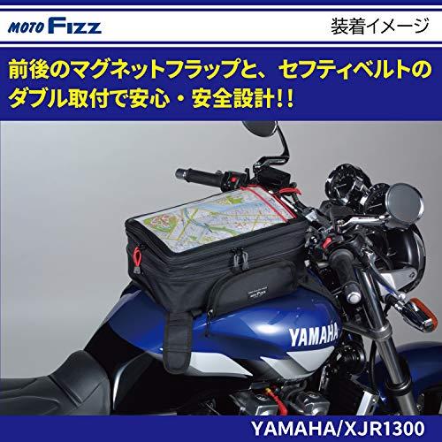 『タナックス(TANAX) タンクバッグGT モトフィズ(MOTOFIZZ) ブラック MFK-001』の2枚目の画像