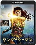 ワンダーウーマン<4K ULTRA HD&ブルーレイセット>[Ultra HD Blu-ray]