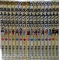 信長の忍び コミック 1-16巻セット [コミック] 重野なおき