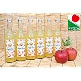 りんごジュース ギフト ジュース 糖度14度以上 100パーセント ストレート りんご 長野県産 サンふじ りんごジュース 720ml 箱付き 西村青果 (りんごジュース 6本)