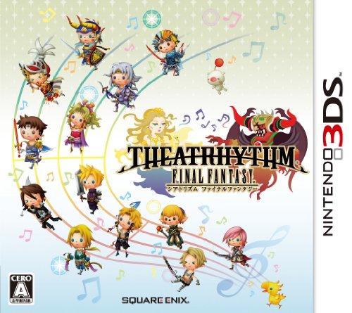 シアトリズム ファイナルファンタジー - 3DSの詳細を見る