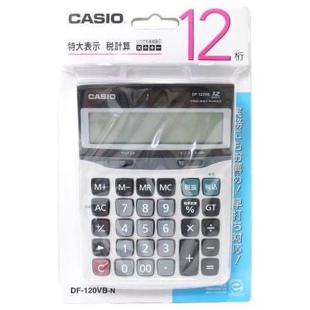 CASIO 12桁デスクサイズ電卓 DF-120VB-N