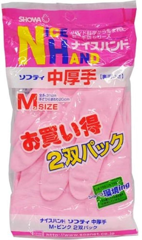 扱う胴体葉っぱナイスハンド中厚手 2双パック M ピンク