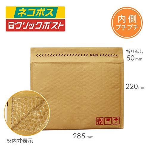 ダンボール・ワン『クッション封筒(ネコポス・ゆうパケット最大)(CFC-A4)』