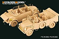 WWII 独 シュタイヤー 1500A Kommandeurwagen タミヤ 35235キット対応 [PE35389] 1/35 WWII German Steyr 1500A Kommandeurwagen (For TAMIYA 35235)