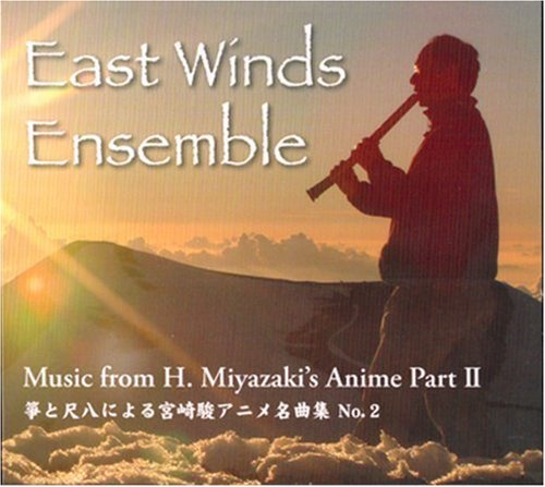 Theme Music from H. Miyazaki Anime/ Spirited Away by East Winds Ensemble (2012-09-07)