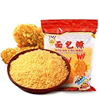 jianghui133 230 g de Pan Amarillo Estilo Italiano Migajas adecuadas para Pollo Frito, chuleta de Cerdo, Pan rallado, harina de Pollo Frito, Pan rallado Accesorio para Hornear en la Cocina