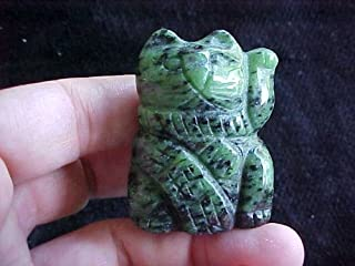 Car1012 Ruby in Zoisite Lucky Cat Left Paw Up