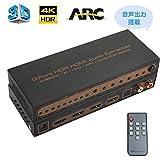 HDMI切替器 hdmi分配器 セレクター 4K 60hz 3入力1出力 音声分離(SPDIF 光デジタル・R/Lアナログ音声出力) 2160P 3D ARC対応 REEXBON hdmiオーディオ分離器 自動手動切替 同時出力 HDMI2.0 HDCP2.2 高解像度HDR対応 リモコン付き PS3 PS4Pro Xbox Fire TV ラップトップ Blu-ray Apple TV HDTV DVDプレーヤーなど対応
