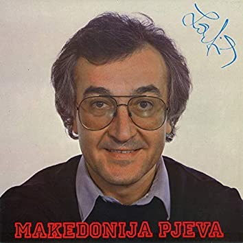Makedonija Pjeva