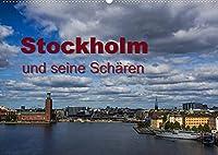 Stockholm und seine Schaeren (Wandkalender 2022 DIN A2 quer): Reise in die wunderbare Welt des Stockholmer Schaerengarten (Monatskalender, 14 Seiten )