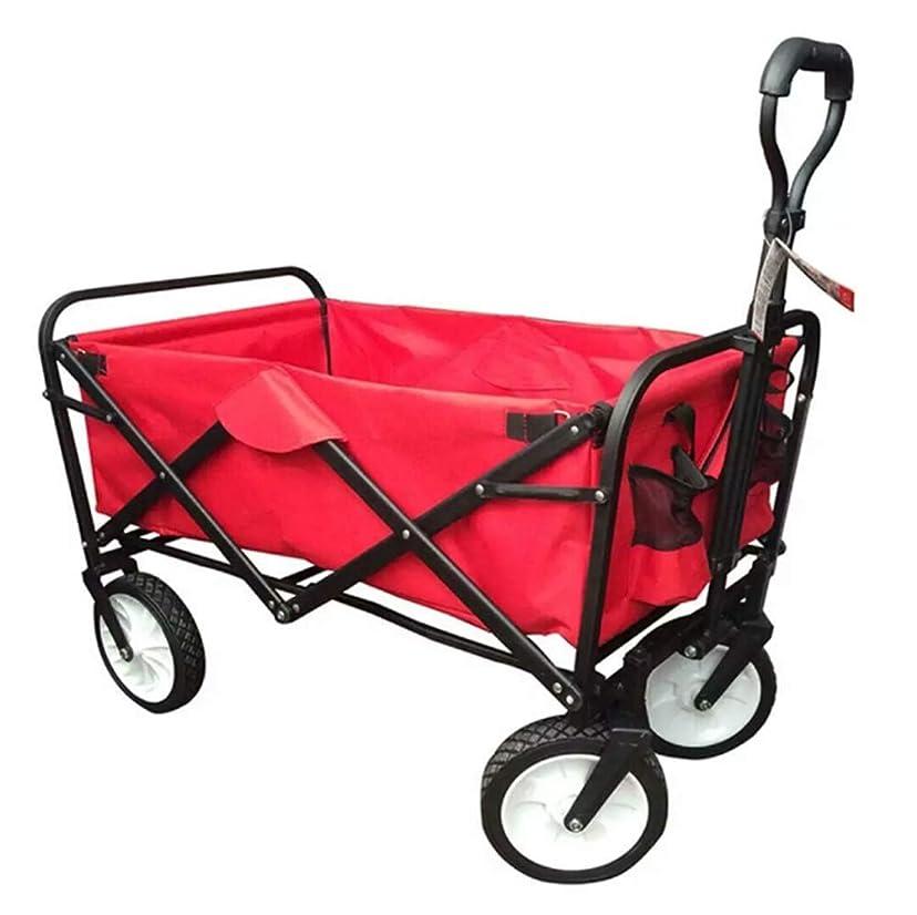勤勉な透けて見える機関車ベビースリップペット多機能折りたたみポータブルベビーカーを持つ手のカートショッピングカートキャンプ釣り旅行ショッピング,Red