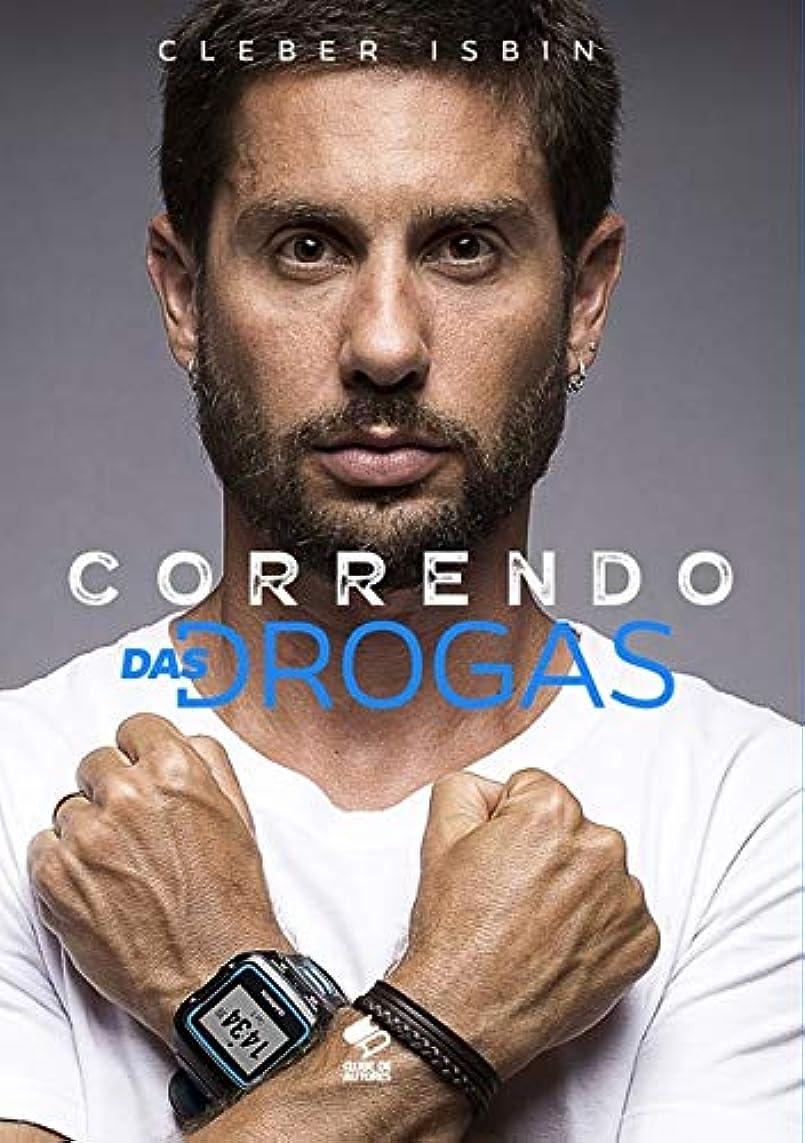 障害者失効ピークCorrendo das Drogas (Portuguese Edition)