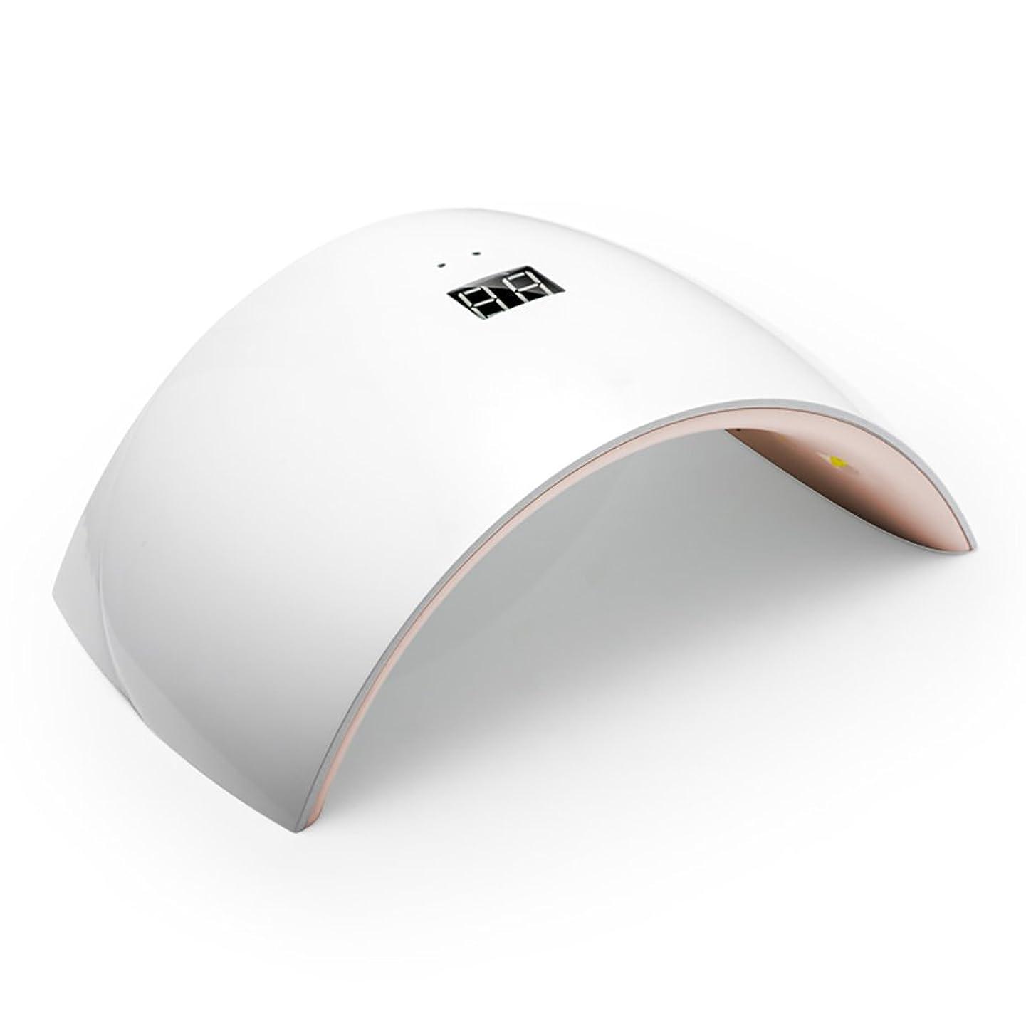 突っ込む差別的コカインネイル光線療法機 ネイルドライヤー - ネイル光線療法LEDセンサーネイルジェルジェル光線療法ランプ焼きランプ乾燥ランプ