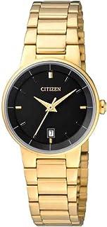 ساعة سيتيزن كوارتز نسائي - EU6013-55E