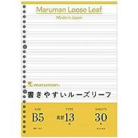 マルマン L1208 B5 書きやすいルーズリーフ 英習字罫 13段 26穴 30枚 おまとめセット【3個】