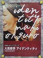 ポスター B2大黒摩季 '02アイデンティティ 用限定品ポスター
