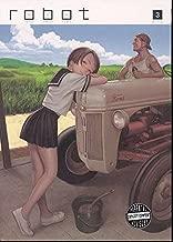 Robot Volume 3 (Robot (Digital Manga Publishing)) (v. 3)