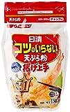 日清フーズ コツのいらない天ぷら粉 チャック付 450g