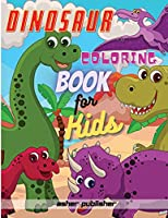 Dinosaur Coloring Book: 48 completely unique dinosaur coloring pages for kids ages 4-8!