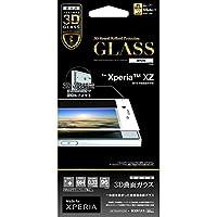 ラスタバナナ Xperia XZ 3DバリアパネルG (ホワイト) 3S764XPXZW