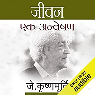 Jeevan Ek Anveshan [Explore Life]                   Written by:                                                                                                                                 J. Krishnamurti                               Narrated by:                                                                                                                                 Saket Suman                      Length: 13 hrs and 12 mins     Not rated yet     Overall 0.0